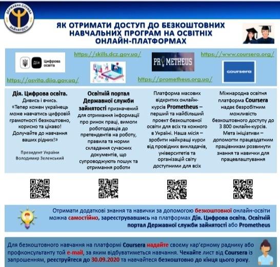 https://chk.dcz.gov.ua/sites/chk/files/foto_121.jpg
