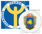 Черкаський обласний центр зайнятості
