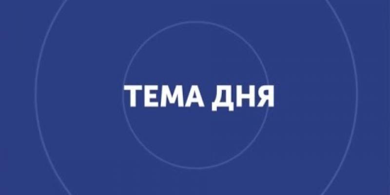 Вбудована мініатюра для Тема дня: Кар'єрні радники в Черкасах