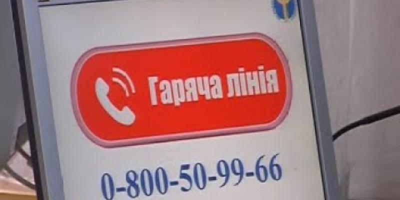 Вбудована мініатюра для У черкаських Центрах зайнятості працюють електронні черги