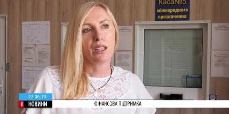 Вбудована мініатюра для На Черкащині вдвічі побільшало безробітних за час карантину