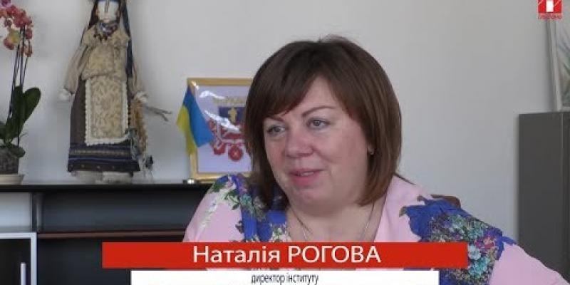 Вбудована мініатюра для Школярі з Драбівщини пройшли профорієнтацію у Інституті банківської справи